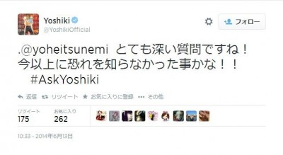 【コラム】TwitterでYOSHIKIに「X時代の方がよかったこと」を聞いてみたら、返信がきた!