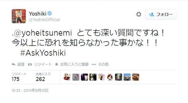tw_yoshiki