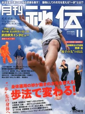 しらべぇ1024月刊誌
