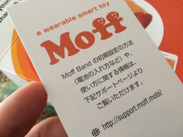 しらべぇ1021モフ4