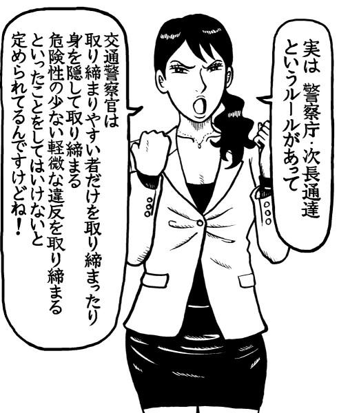 しらべぇ_びったれ_漫画