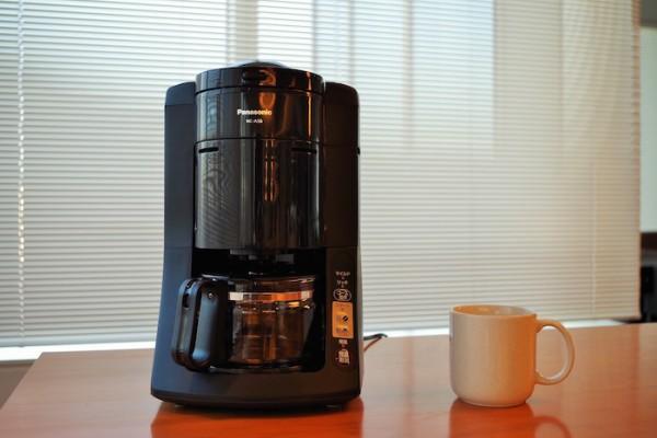 しらべぇ1215コーヒー3