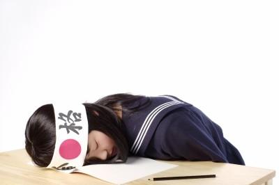 しらべぇ1215自習室