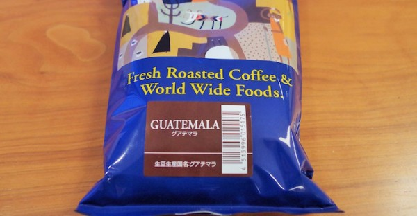 しらべぇ1216コーヒー8