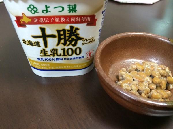 しらべぇ0104納豆ヨーグルト