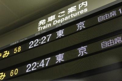 しらべぇ0118上京