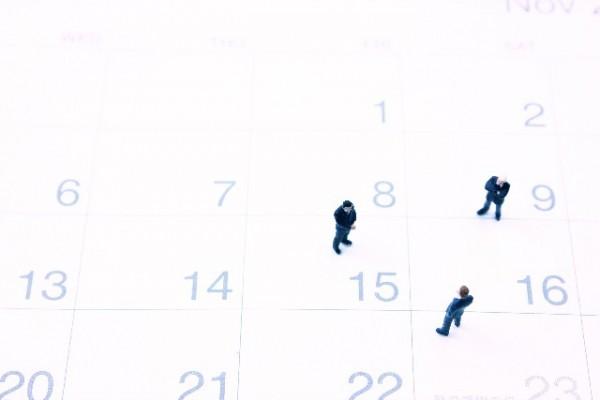 しらべぇ0121カレンダー