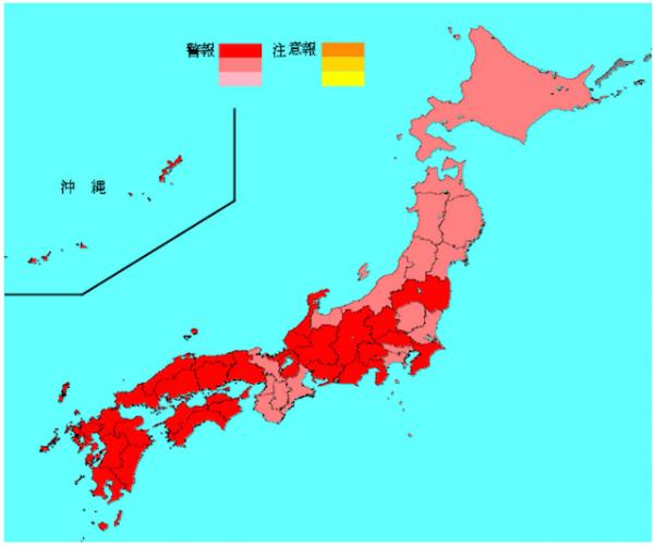 【名古屋市民は要注意】今もっともインフルエンザの流行 ...