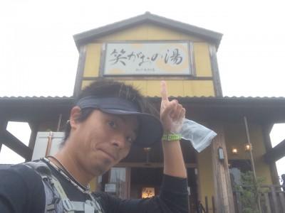 しらべぇ0207笑顔の湯