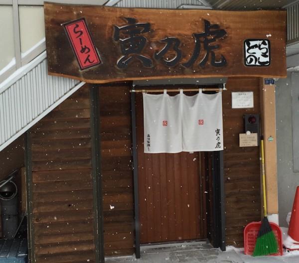 しらべぇ0201札幌ラーメン6