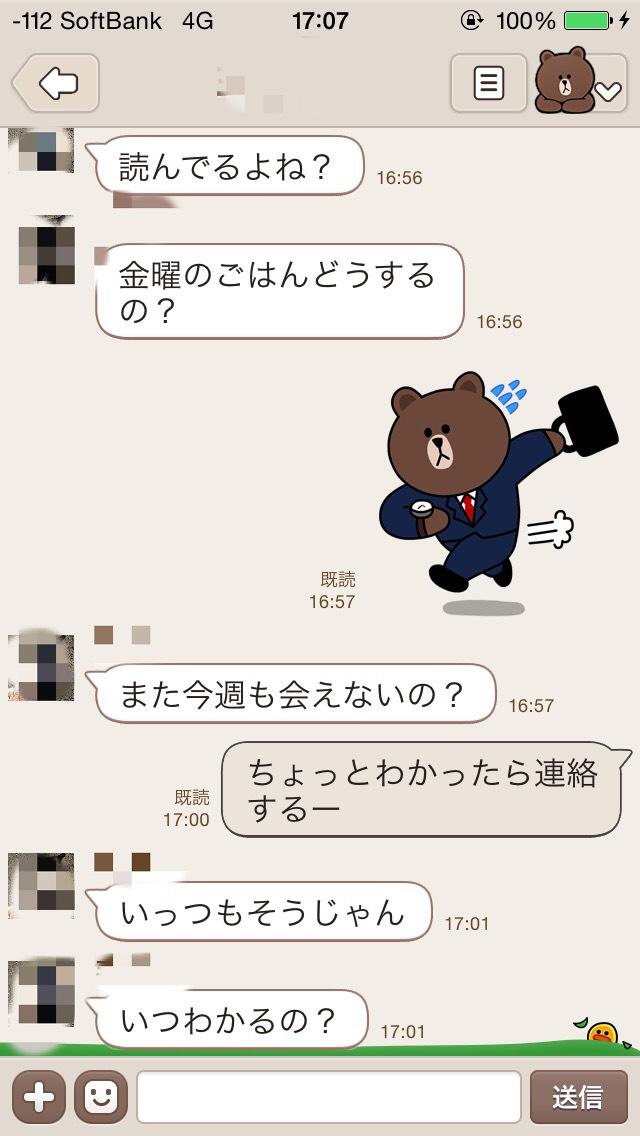 しらべぇ0205つり2