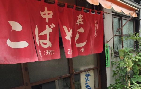 しらべぇ0221アド街ック天国2