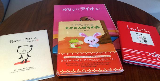 しらべぇ0305絵本