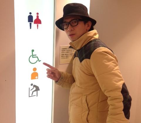 しらべぇ0324トイレ
