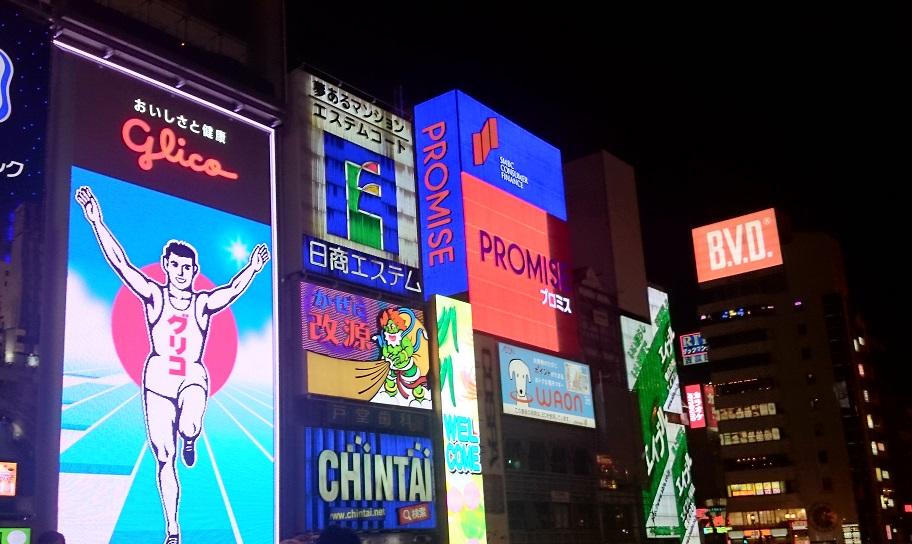 しらべぇ0313大阪