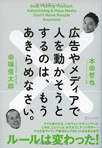 しらべぇ0318ブック2