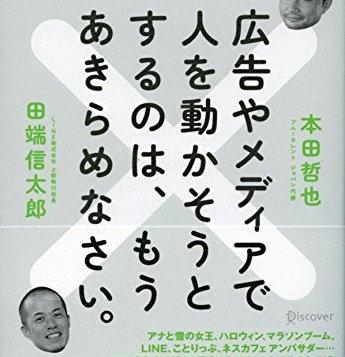 しらべぇ0319本2