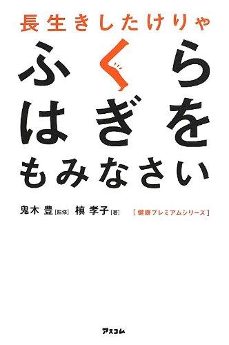 しらべぇ0318ブック3