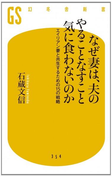 しらべぇ0319本10