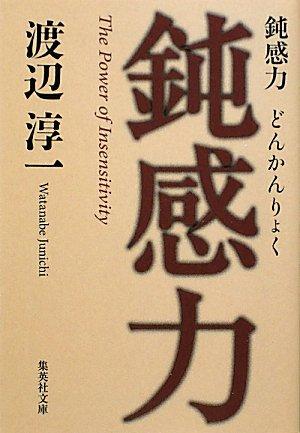 しらべぇ0319本12