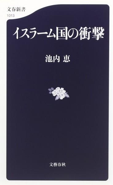 しらべぇ0319本4