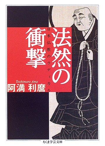 しらべぇ0319本5