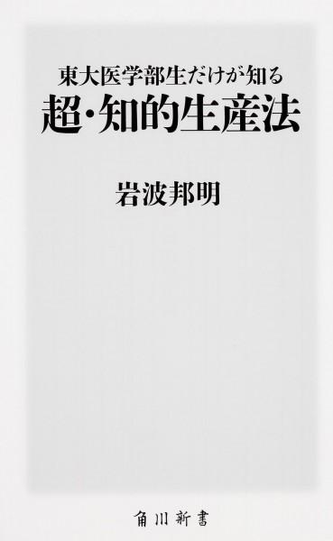 しらべぇ0319本7