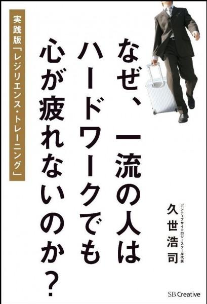 しらべぇ0319本9