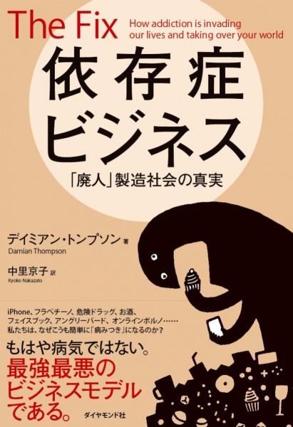 しらべぇ0408iphone3