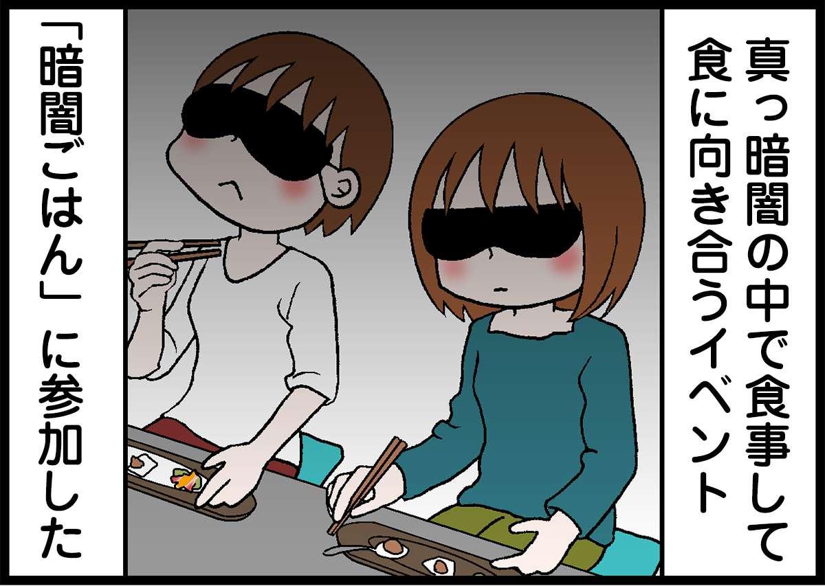 しらべぇ0409小沢1