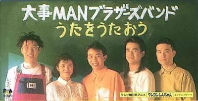 しらべぇ0418音楽1-1