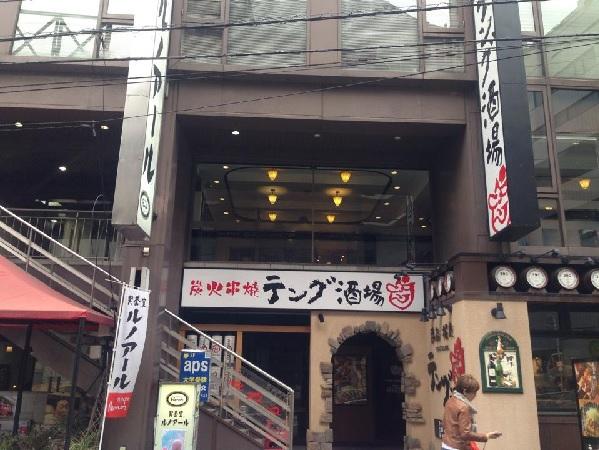 sirabee0420tengusakaba