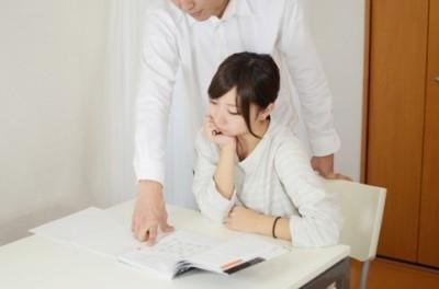 しらべぇ0427家庭教師