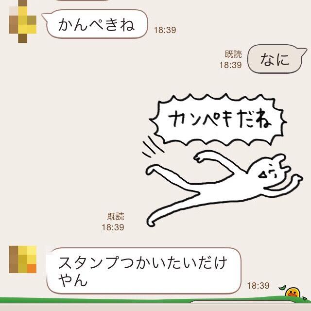 しらべぇ0502ライン