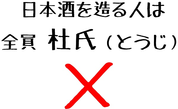 しらべぇ0504当時1-5