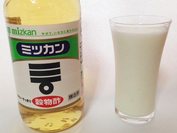 しらべぇ0510酢