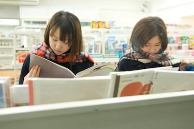 しらべぇ0529雑誌
