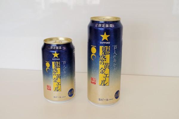beer_sirabee_6