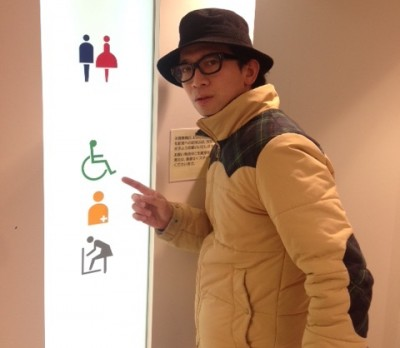 しらべぇ0623トイレ