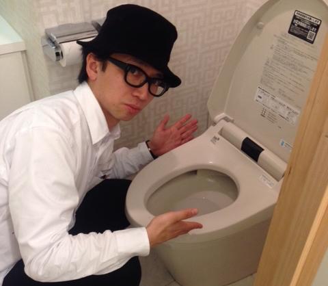 しらべぇ0714トイレ