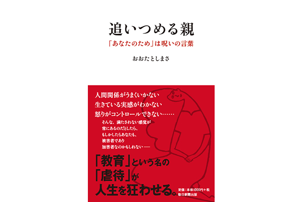 oya_cover_obi