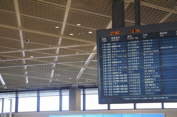 しらべぇ0718空港2
