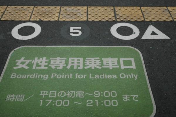 しらべぇ0724女性