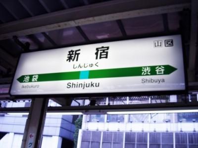 しらべぇ0725新宿