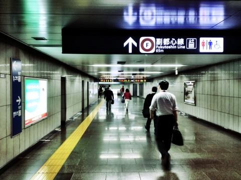 しらべぇ0806駅2