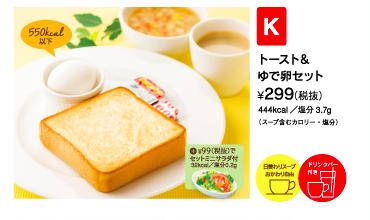 2015-09-22 しらべぇ記事用_2