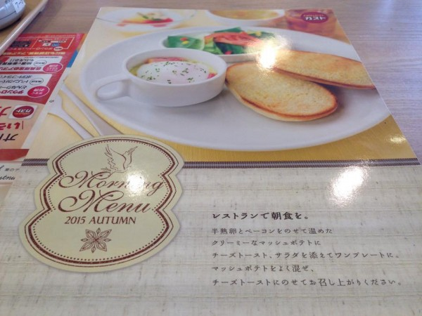 2015-09-22 しらべぇ記事用_1