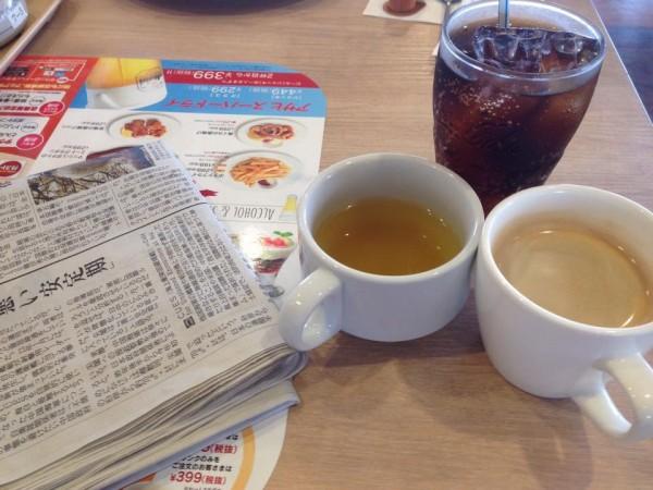2015-09-22 しらべぇ記事用_3