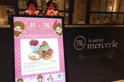 期間限定「モンチッチカフェ」が登場!かわいすぎるパンケーキを実食!