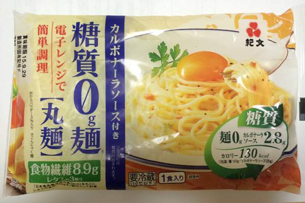 糖質ゼロ_麺